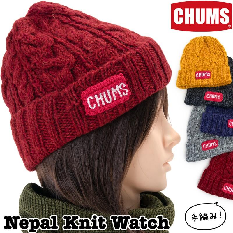 Nepal Knit Watch ネパール ニットワッチ