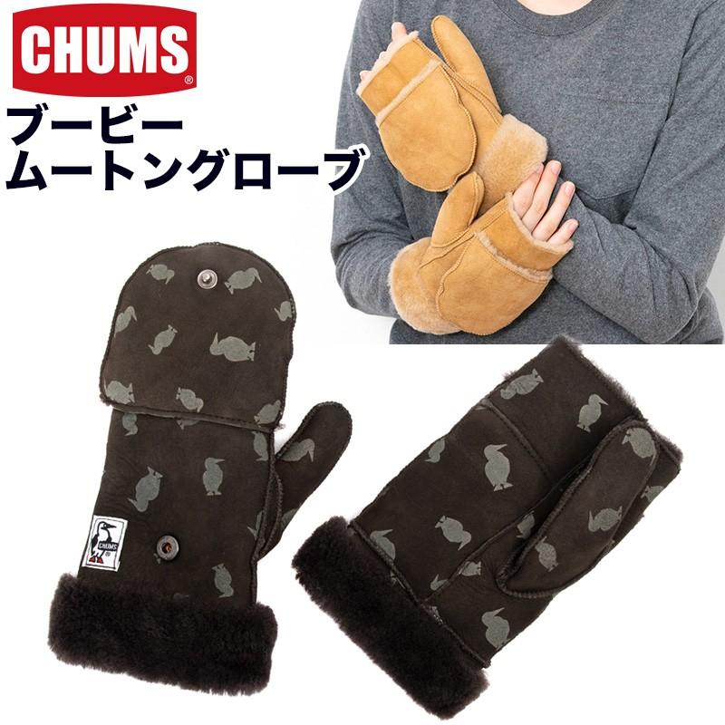CHUMS ムートン手袋 ムートングローブ