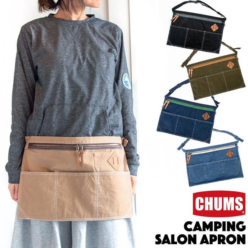 CHUMS Camping Salon Apron エプロン