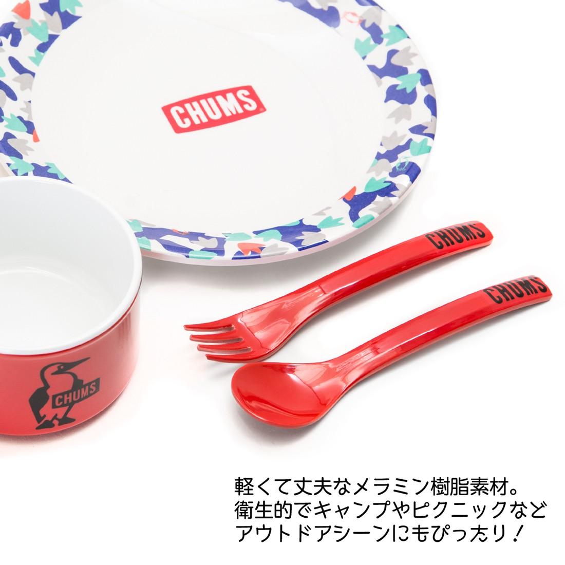 CHUMS Boat Logo Cutlery Set