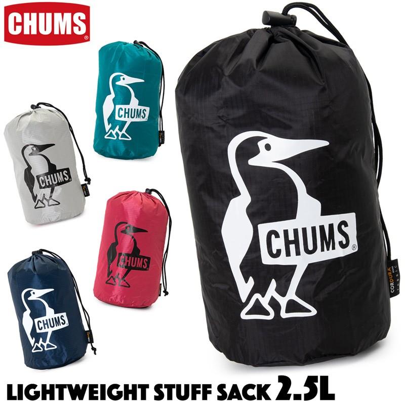 CHUMS チャムス Lightweight Stuff Sack 2.5L スタッフサック 2.5L