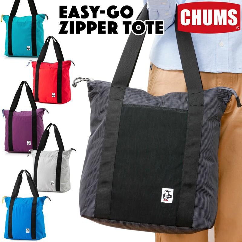 チャムス CHUMS Easy-Go Zipper Tote