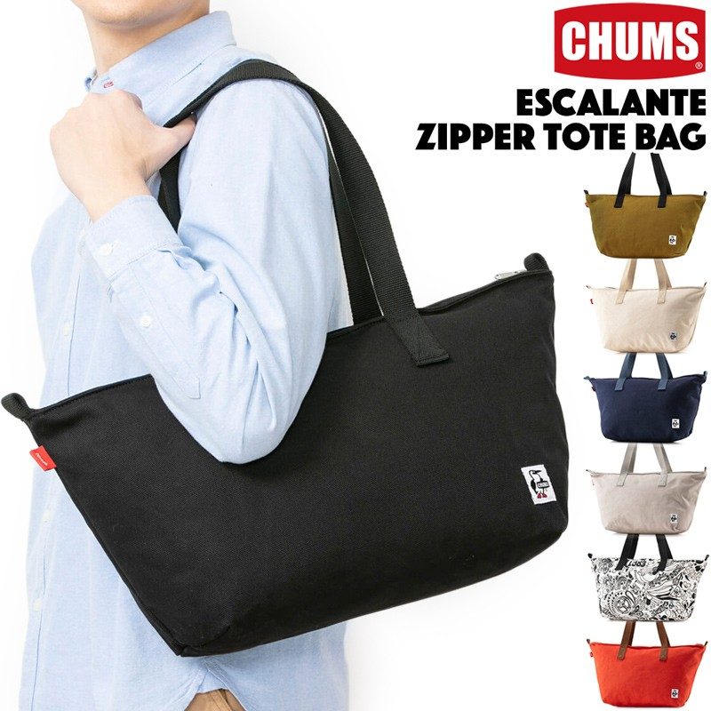 CHUMS チャムス Escalante Zipper Tote Bag エスカランテ トート