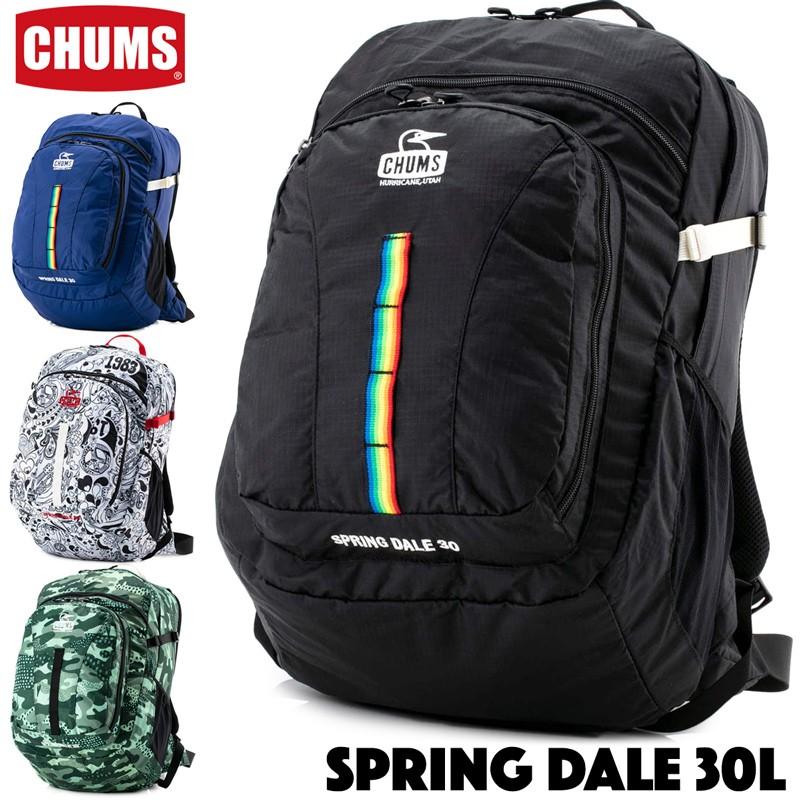 CHUMS チャムス Spring Dale 30L スプリングデール