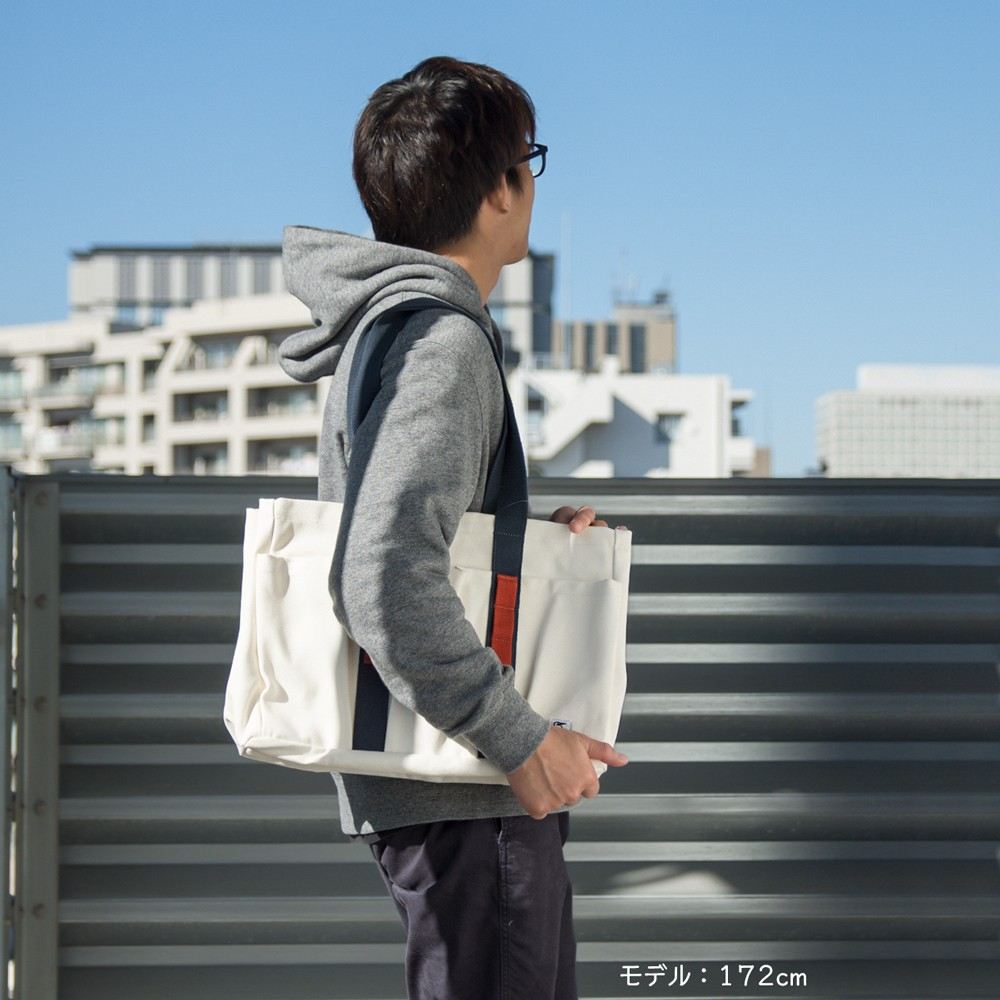 CHUMS チャムス Heavy Duty Camping Tote M トート