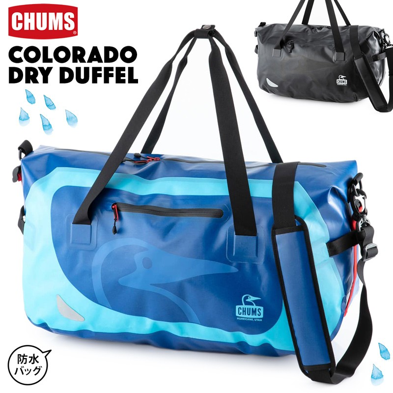 Colorado Dry Duffel
