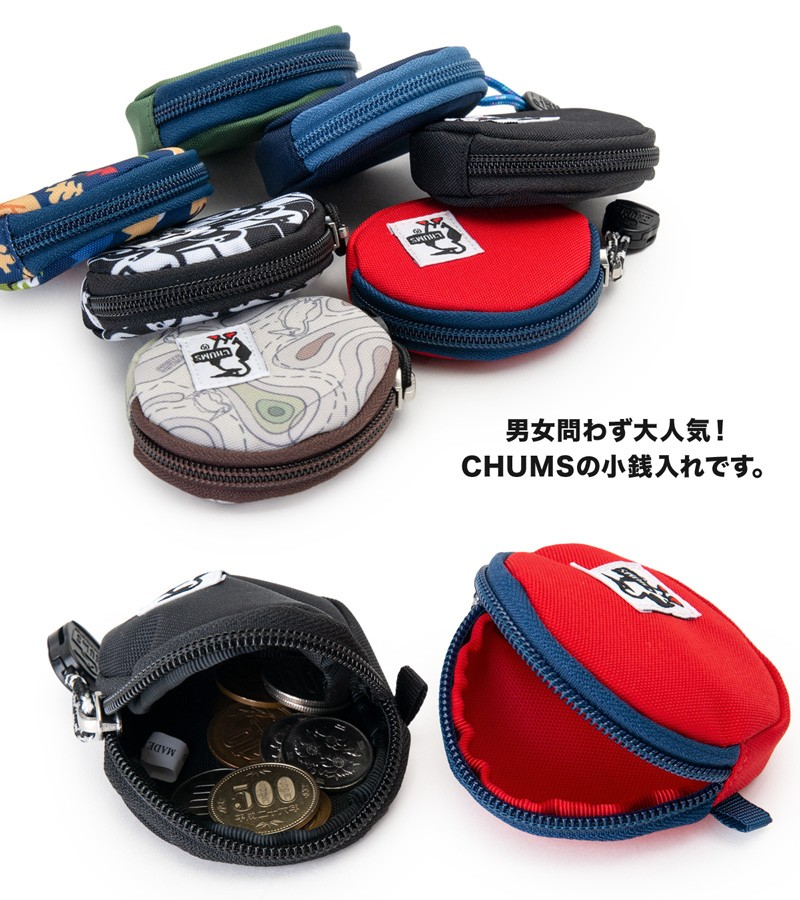 CHUMS Eco Round Coin Case