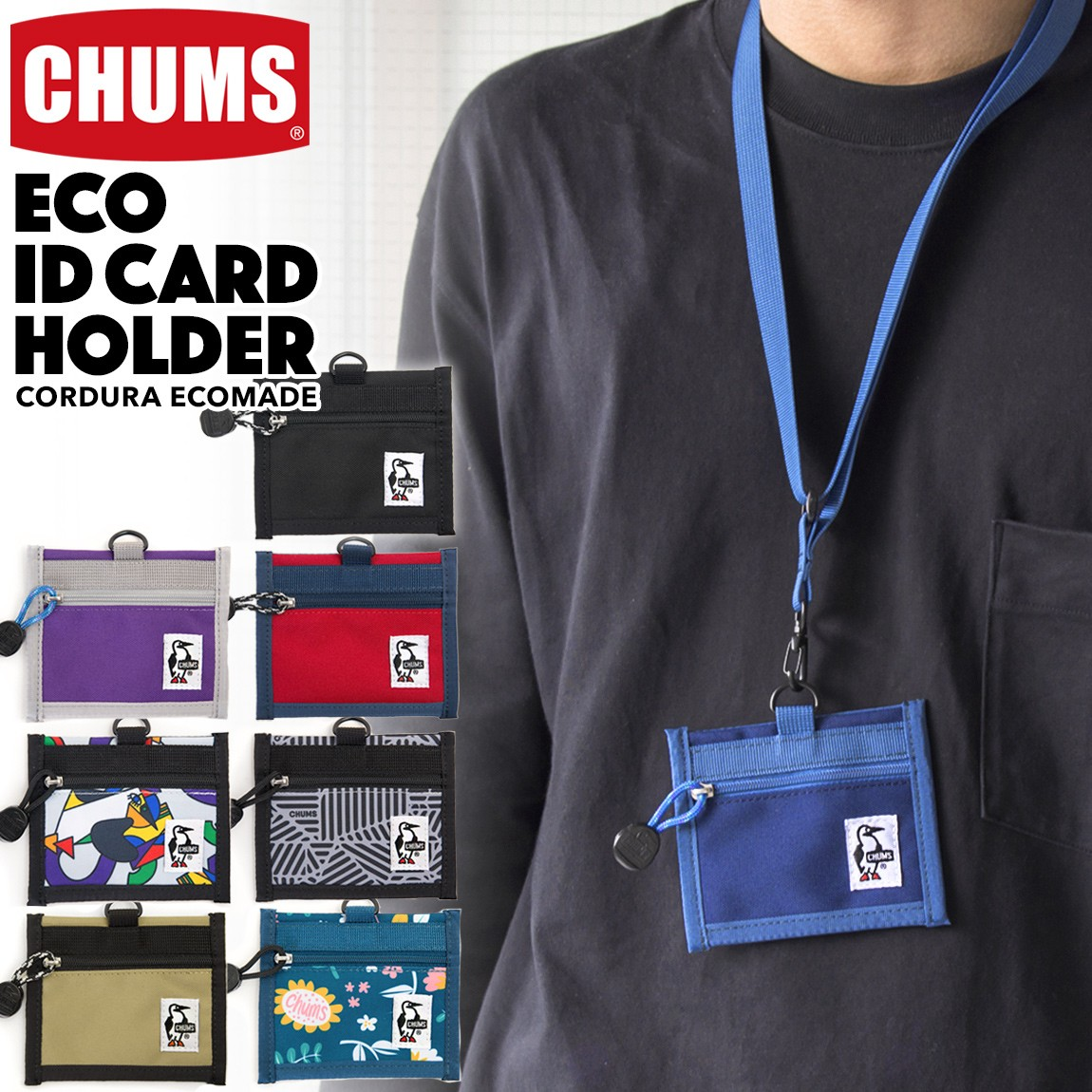CHUMS Eco ID Card Holder