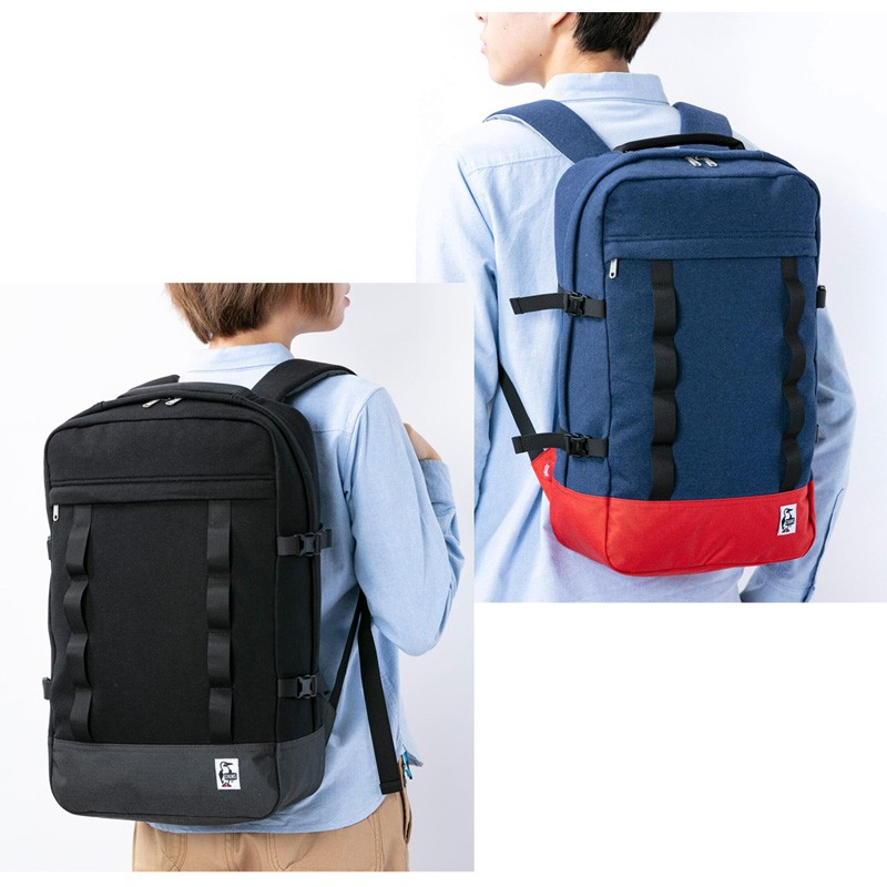 CHUMS Square Day Pack
