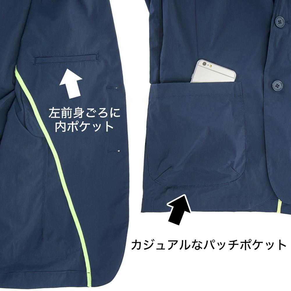 CHUMS Nylon Tailored Jacket