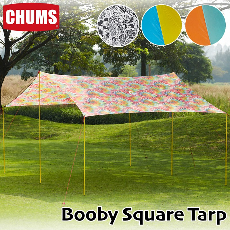 CHUMS Booby Square Tarp