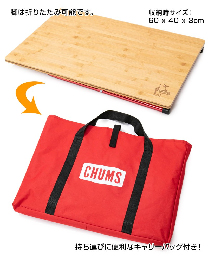 CHUMS Bamboo Table