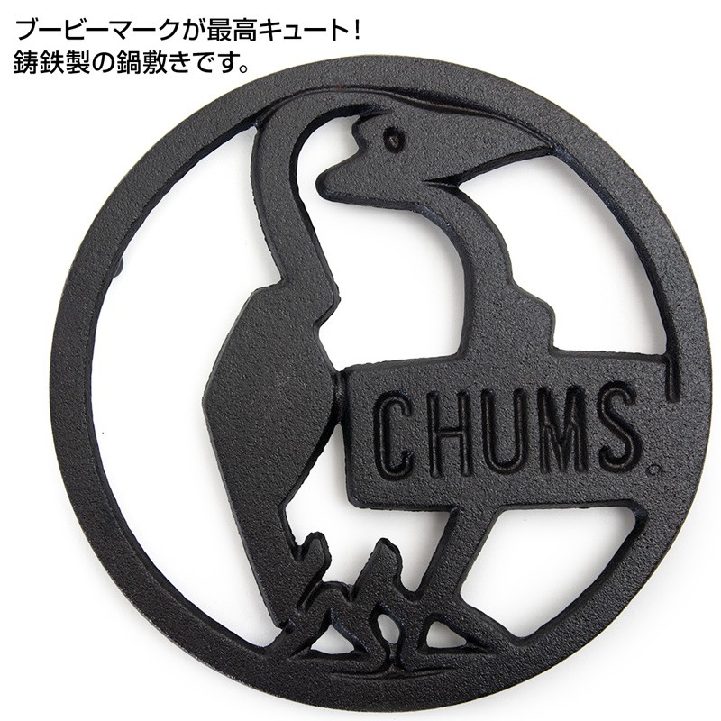 CHUMS チャムス Booby Iron Pot Mat