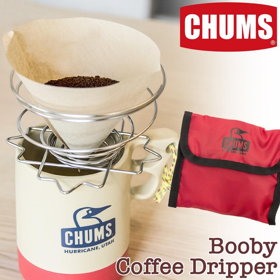 Booby Coffee Dripper