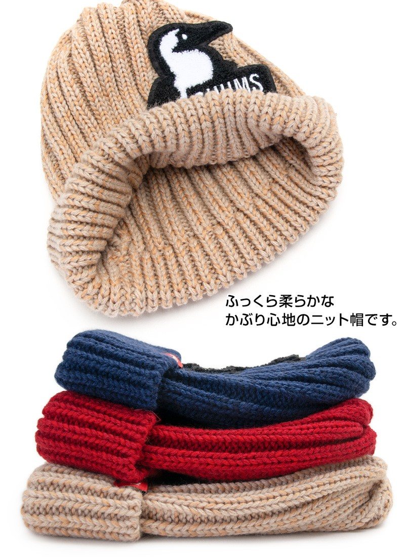 Chums Booby Knit Watch