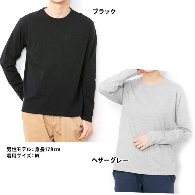 CHUMS チャムス Utah Pocket L/S T-Shirt Tシャツ