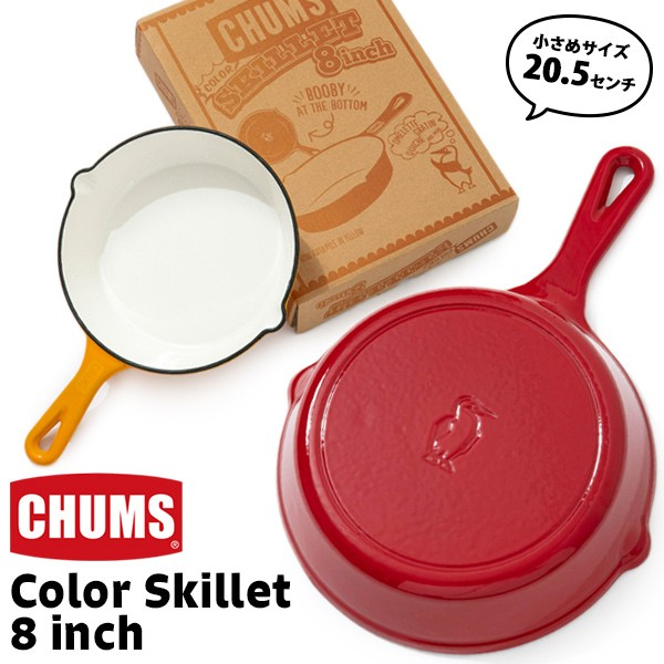CHUMS チャムス CHUMS チャムス Color Skillet スキレット