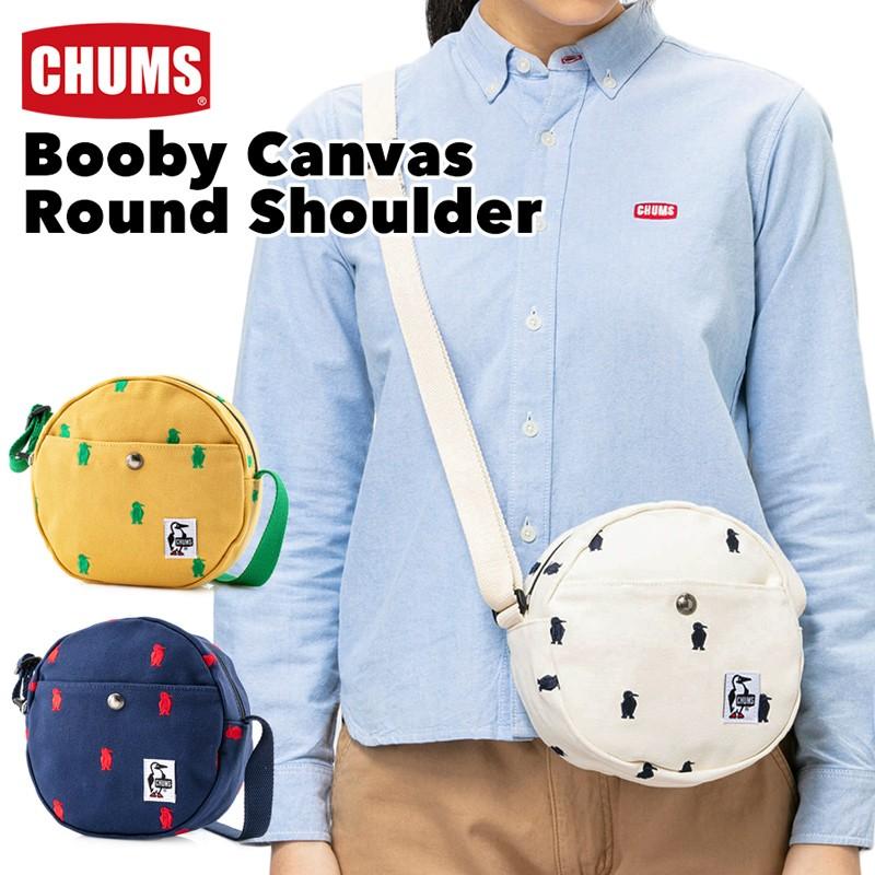 チャムス CHUMS Booby Canvas Round Shoulder ブービー キャンバス ラウンドショルダー