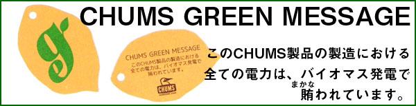 CHUMSチャムスの小さめお財布 ギフトにも大人気!