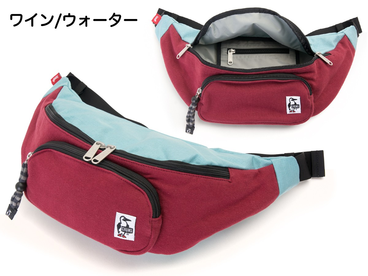 CHUMS fanny pack