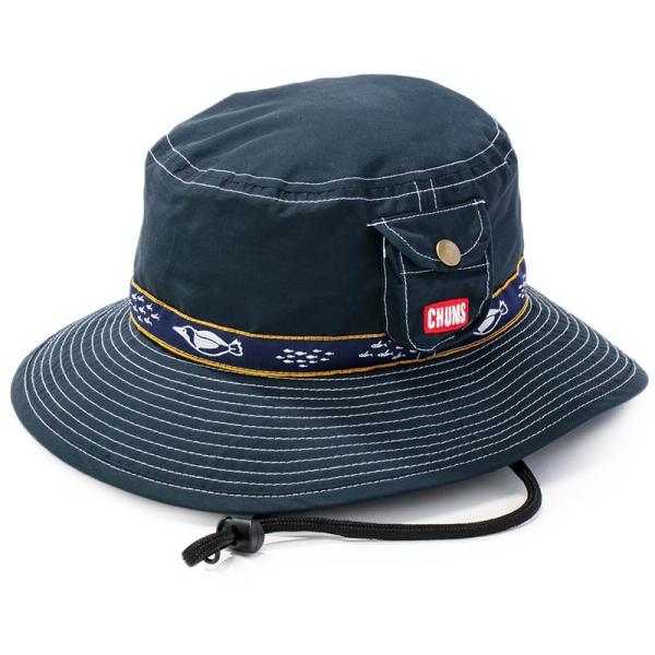 CHUMS チャムス 帽子 Fes Hat フェスハット 2m50cm 22