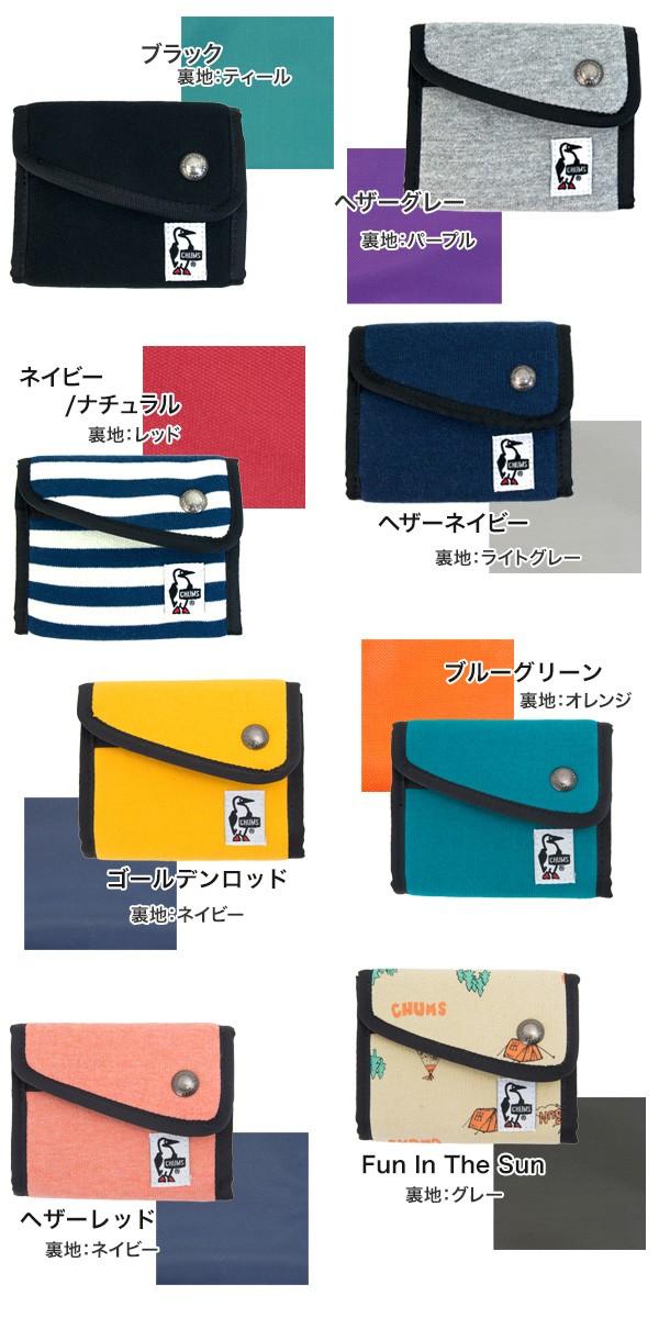 CHUMS Snap Wallet