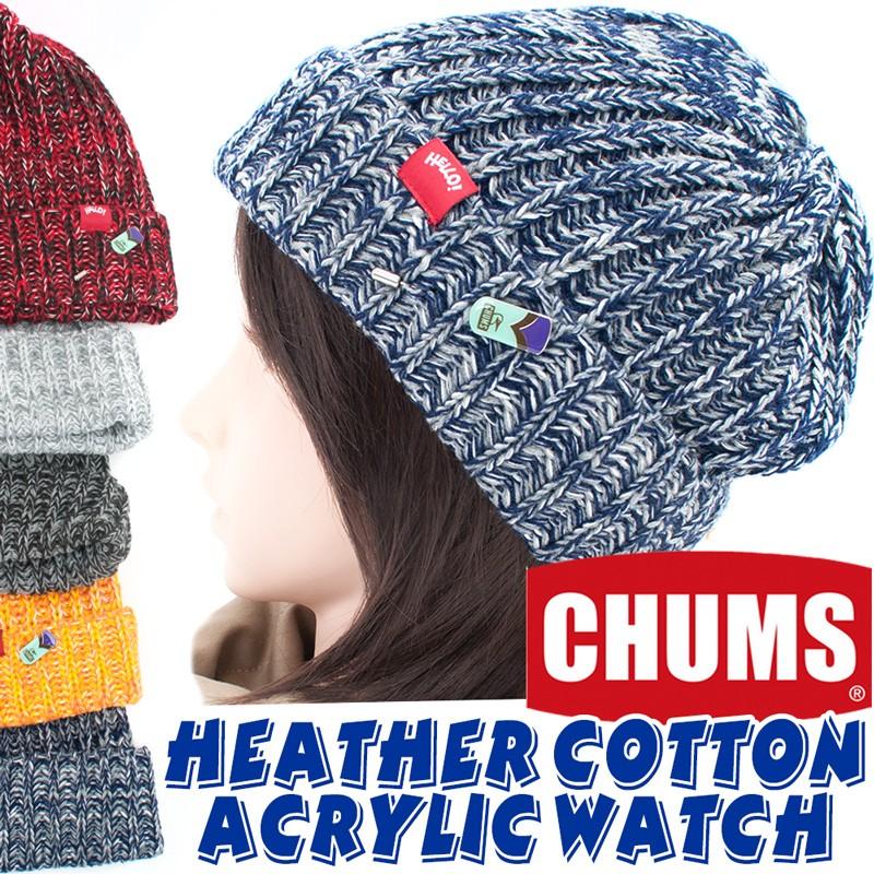 CH05-1018 CHUMS Heather Cotton Acrylic Watch