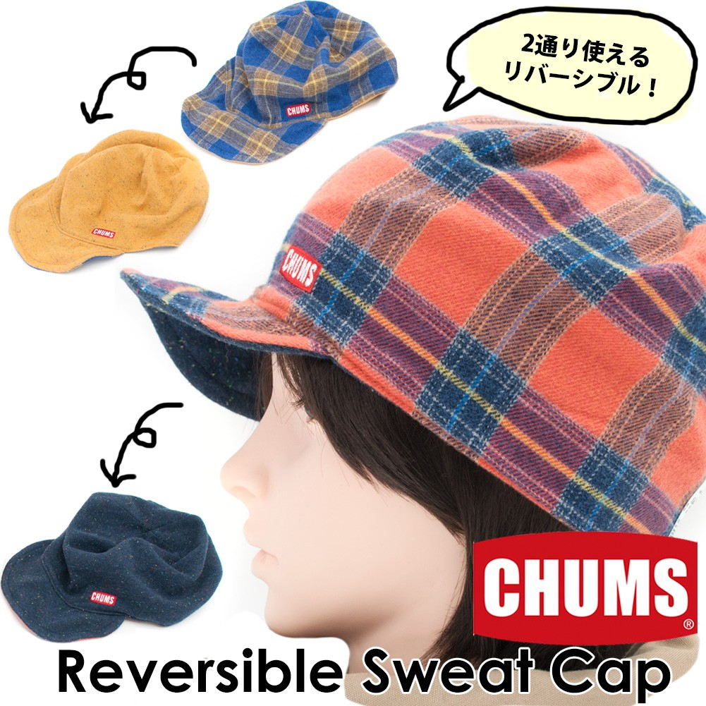 CH05-1027 CHUMS Reversible Sweat Cap チャムス リバーシブル スウェット キャップ