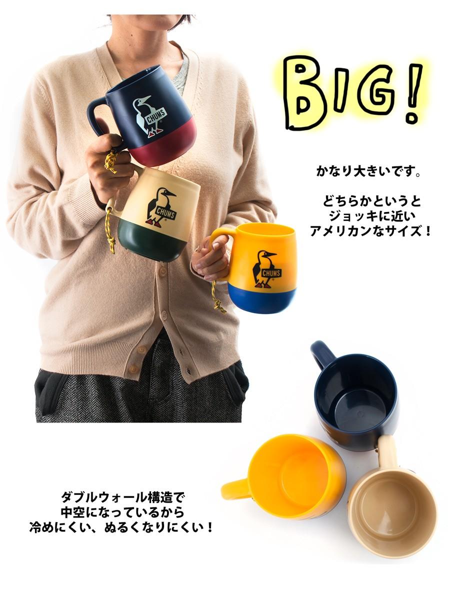 Big Round Camper Mug