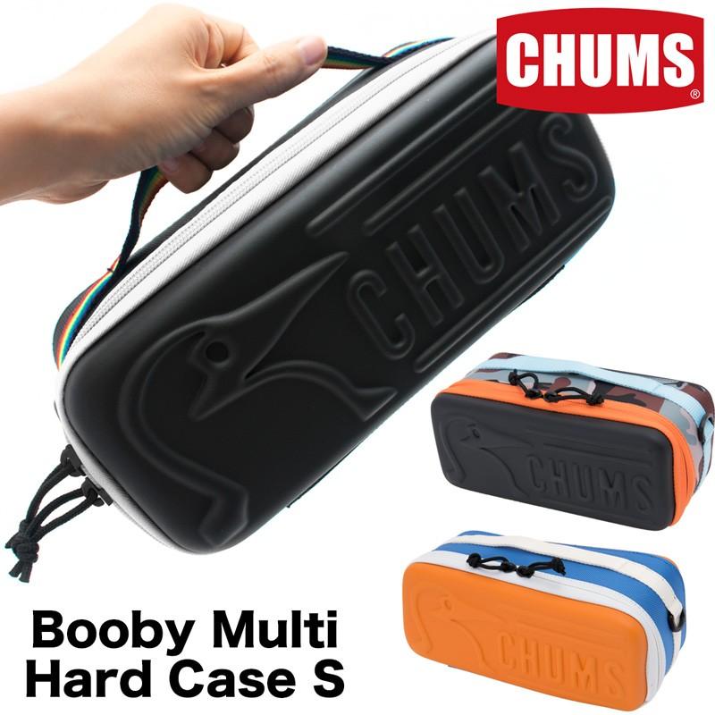 CH62-1004 CHUMS Booby Multi Hard Case S チャムス ブービーマルチハードケース S