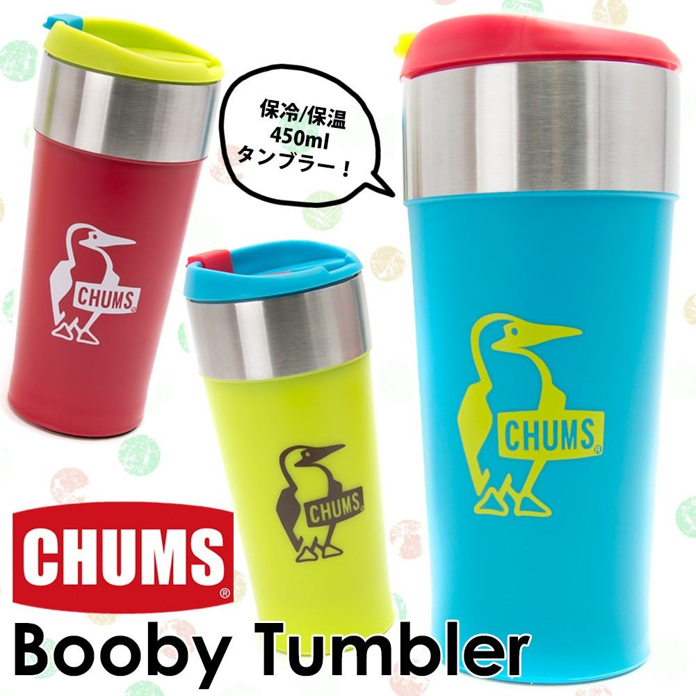 CH62-1050 CHUMS Booby Tumbler チャムス ブービー タンブラー