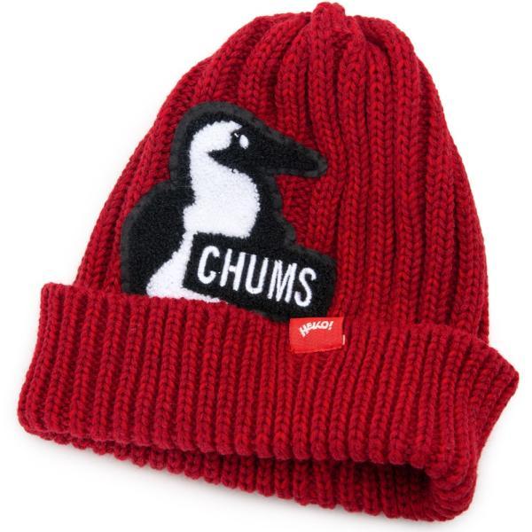 ニット帽 CHUMS チャムス Booby Knit Watch ブービー ニット ワッチ|2m50cm|18