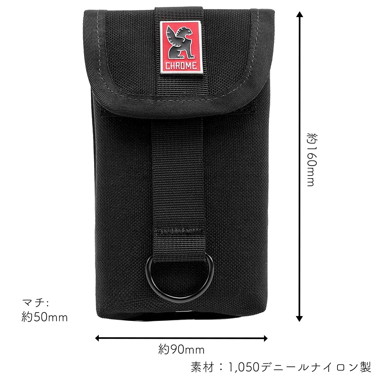 CHROME PRO ACCESSORY POUCH
