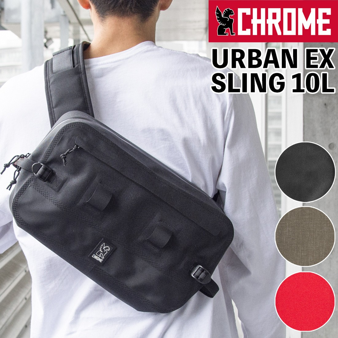 CHROME URBAN EX SLING