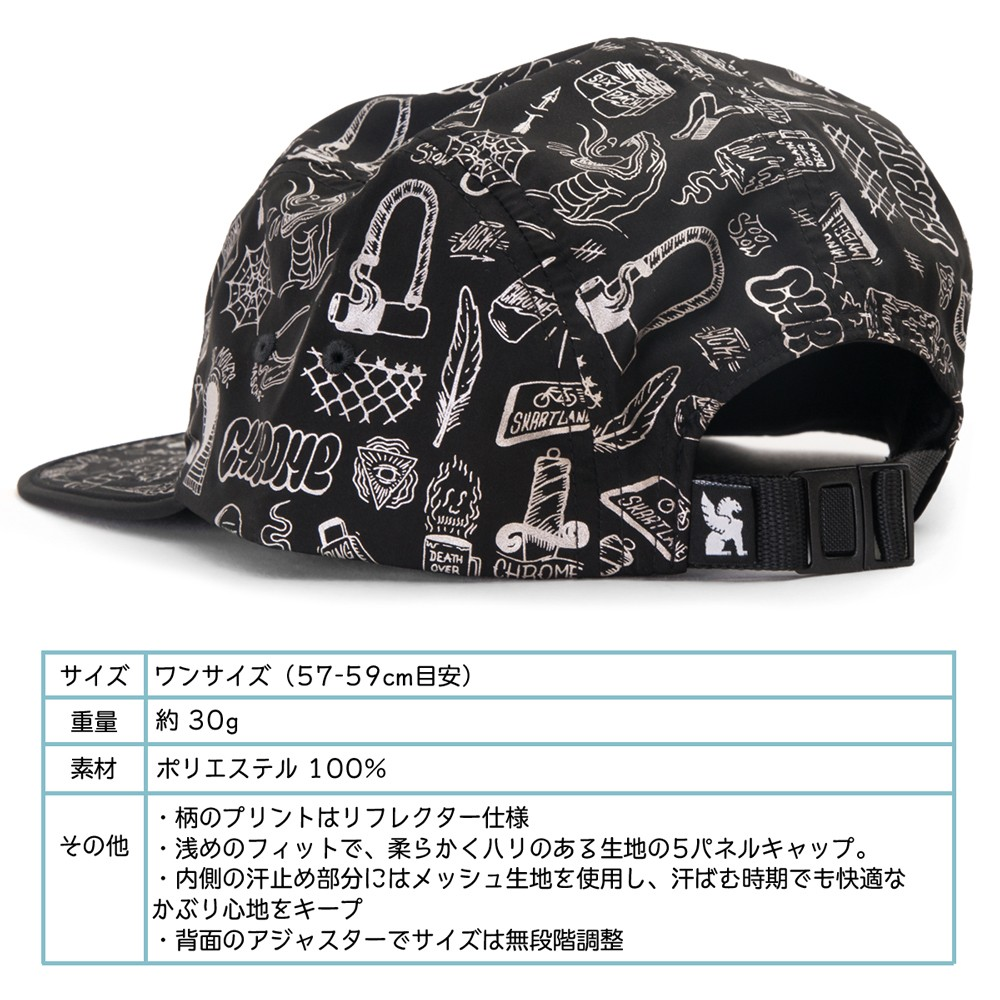 CHROME STREET SIGNS CAP