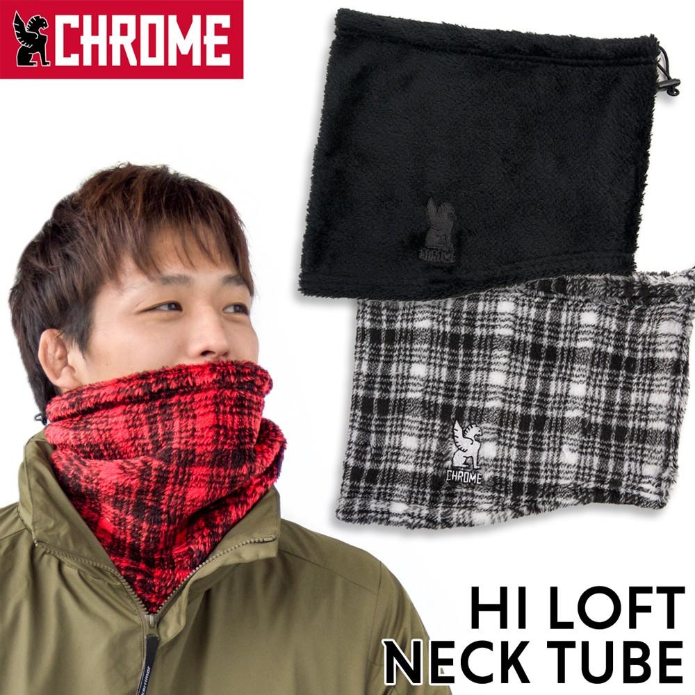 CHROME HI LOFT NECK TUBE