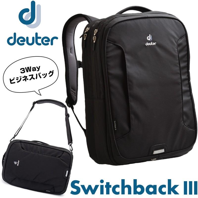 deuter Switchback III