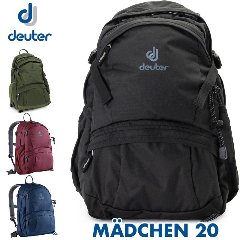deuter Madchen 20