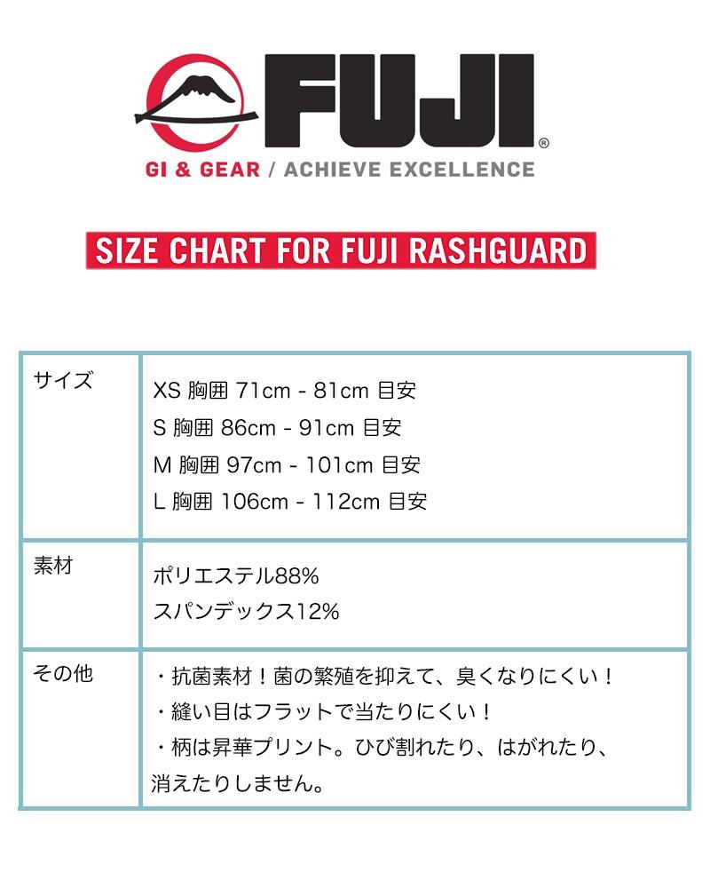 FUJI Mount Long Sleeve Rashguard