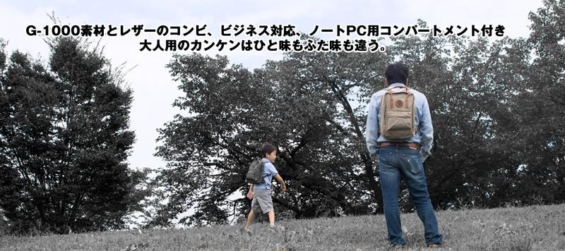 Fjall Raven カンケン Kenken No.2 Laptop 15 ラップトップ 15インチ
