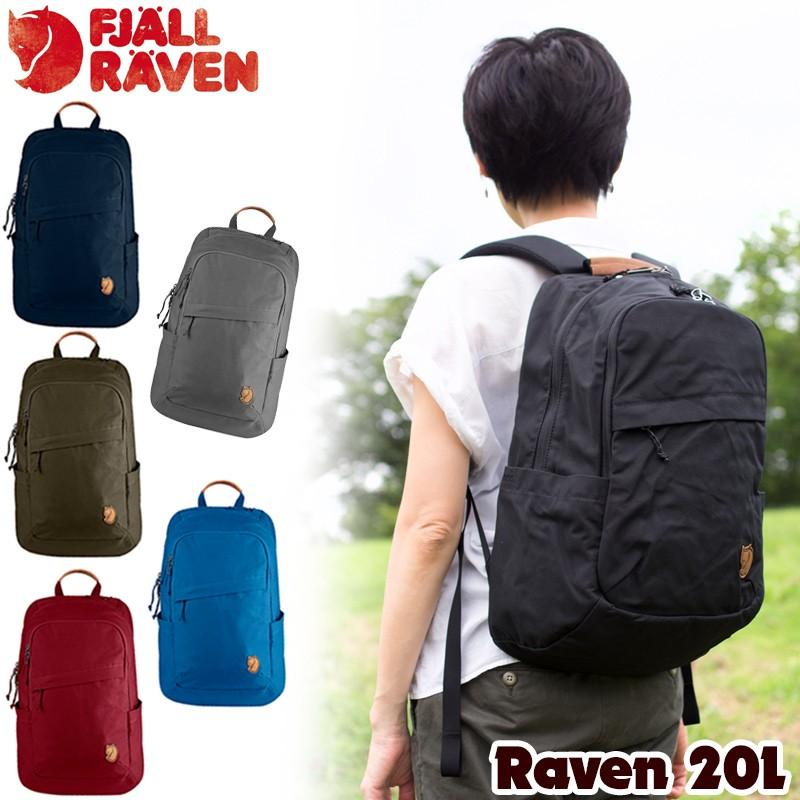 Fjall Raven ラーベン 20 Raven 20L デイパック