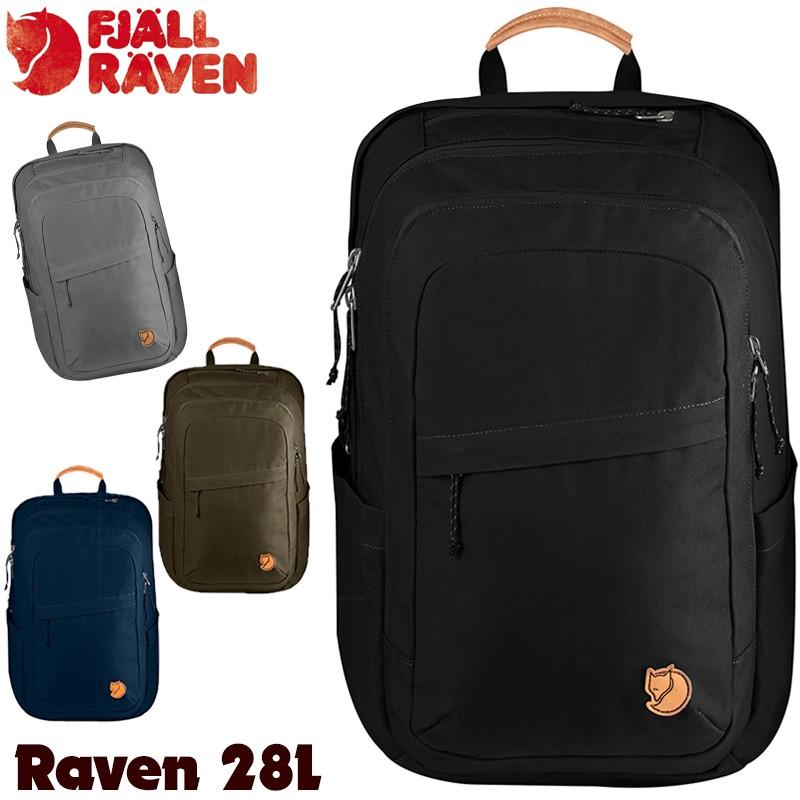 Fjall Raven ラーベン 20 Raven 28L デイパック