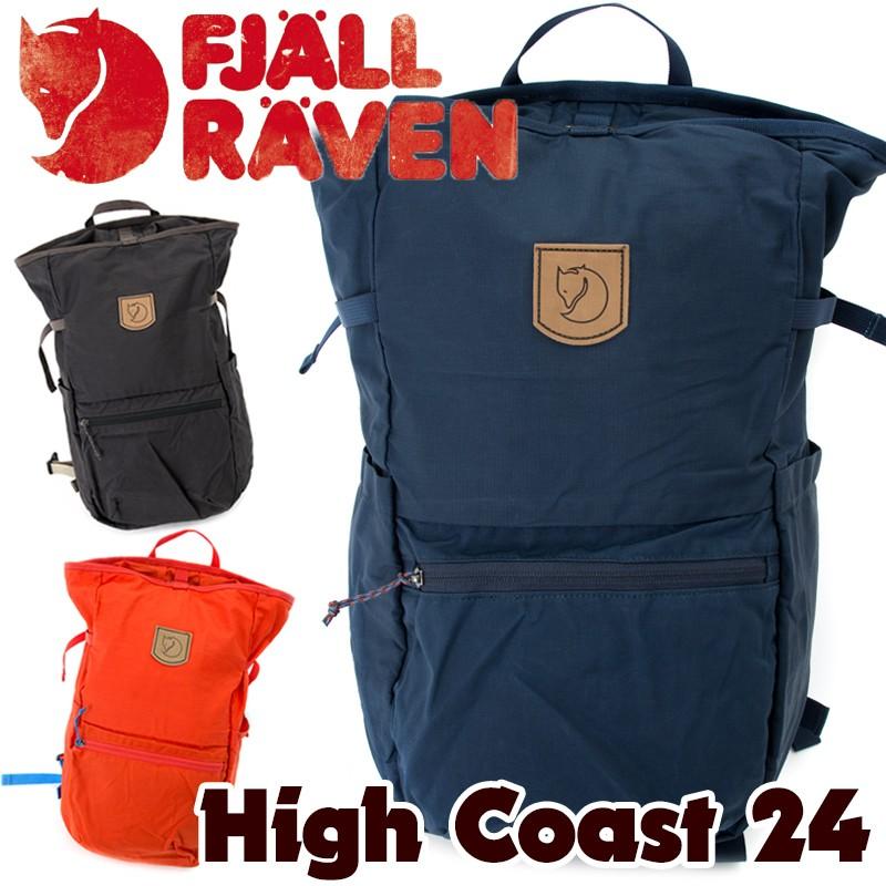 Fjall Raven フェールラーベン High Coast 24 ハイ コースト 24