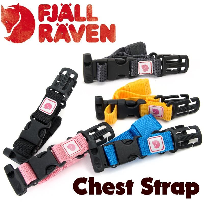 Fjall Raven Chest Strap チェストストラップ