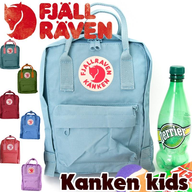 Fjall Raven フェール ラーベン カンケン Kanken Kids