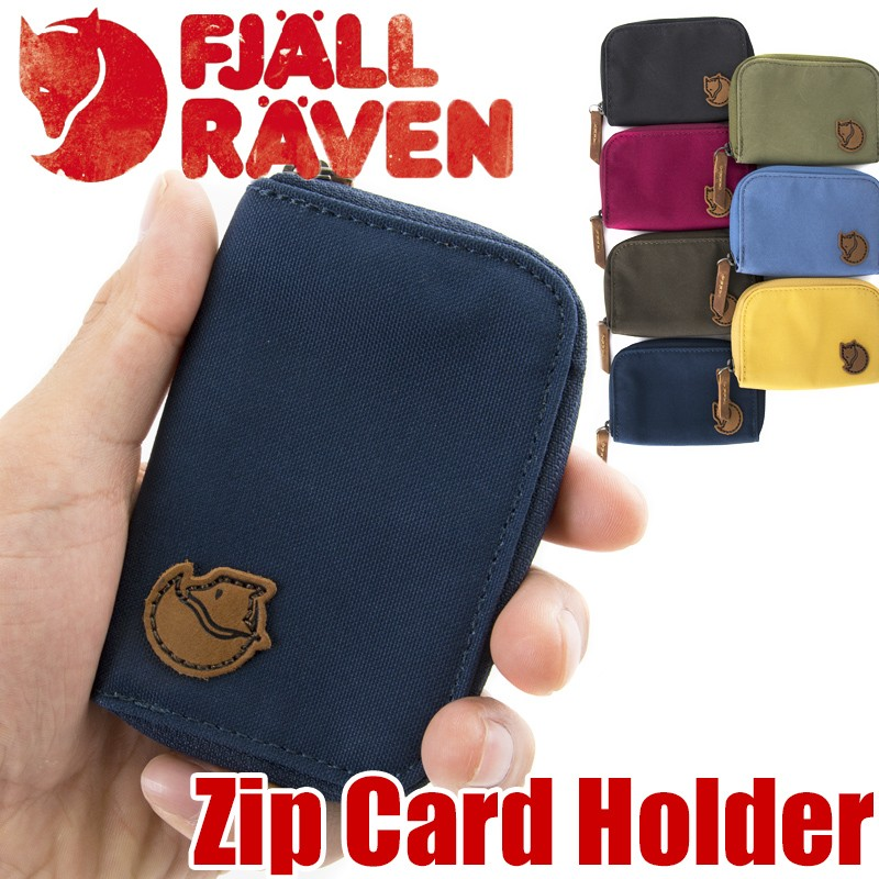 Fjall Raven Zip Card Holder