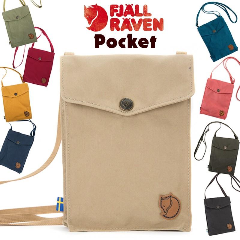 Fjall Raven フェールラーベン Pocket ポケット