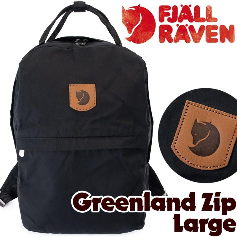 Fjall Raven Greenland Zip フェールラーベン グリーンランド ジップ