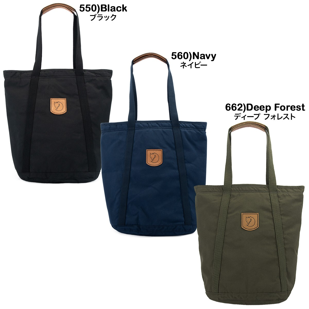 Fjall Raven フェールラーベン Totepack No.4 Tall トートパック No.4 トール