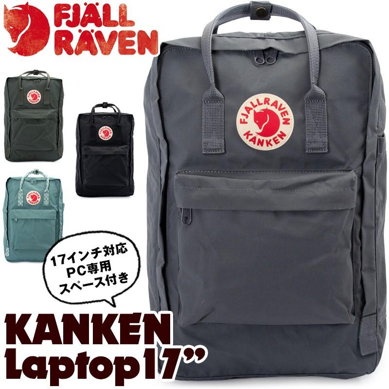 Fjall Raven ラーベン カンケン Kanken Laptop 17